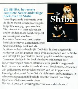 Shiba boek maandblad Onze Hond